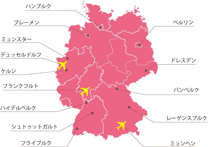 ドイツ留学の都市一覧
