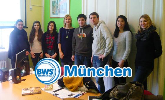 ミュンヘンの語学学校BWS