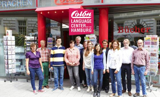 ハンブルクの語学学校コロン