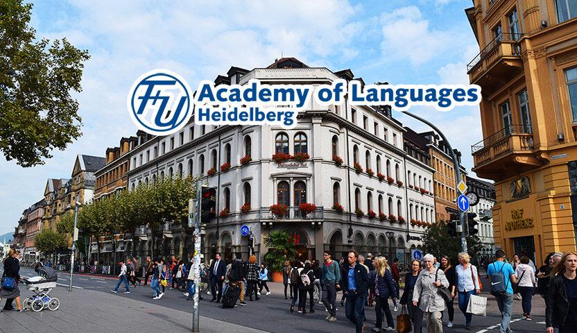 ハイデルベルクの語学学校F+Uアカデミーオブランゲージ