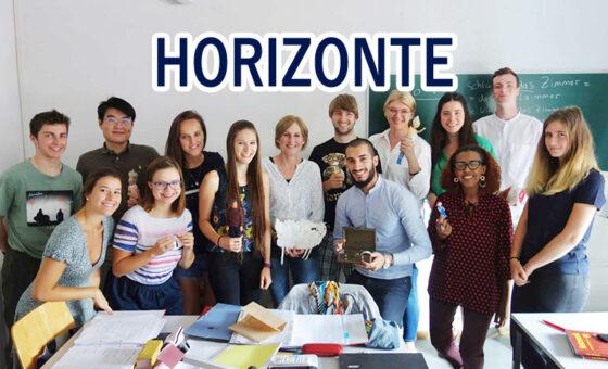 レーゲンスブルクの語学学校ホリツォンテ