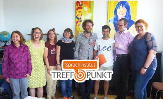 バンベルクの語学学校トレフプンクト