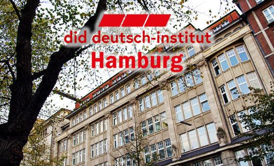 ハンブルクの語学学校did