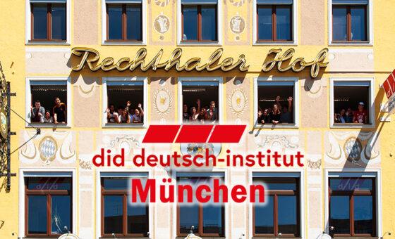 ミュンヘンの語学学校did