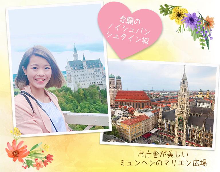 ミュンヘン留学中にノイシュバンシュタイン城観光