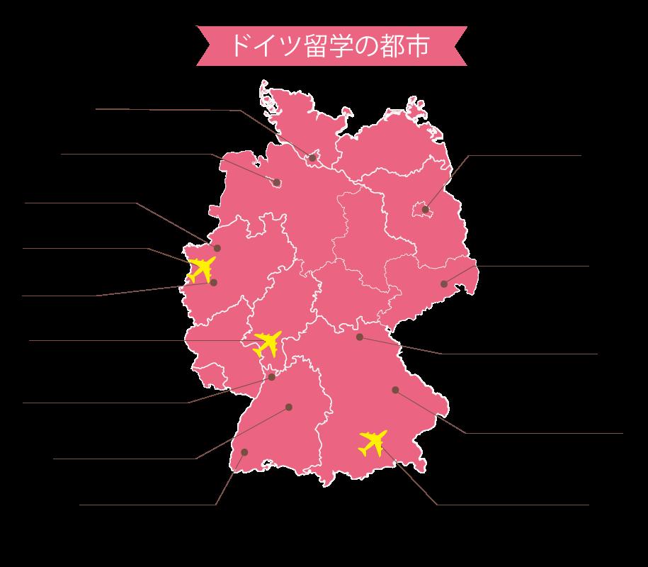 ドイツ地図と留学都市