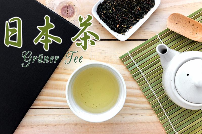 日本からのお土産緑茶