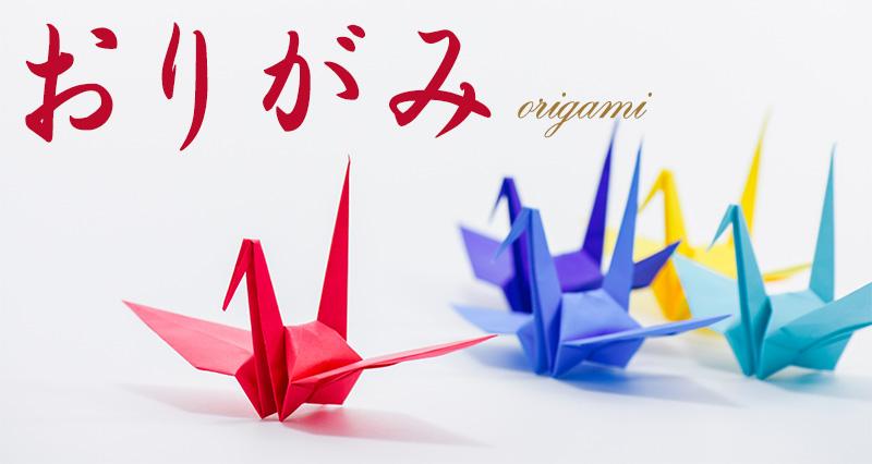 日本からのお土産折り紙
